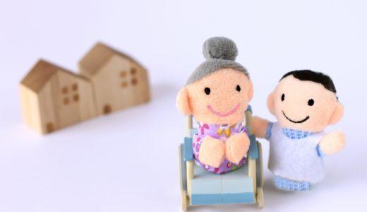 入院中の高齢者におすすめな暇つぶし お年寄りが喜ぶ差し入れ品ガイド