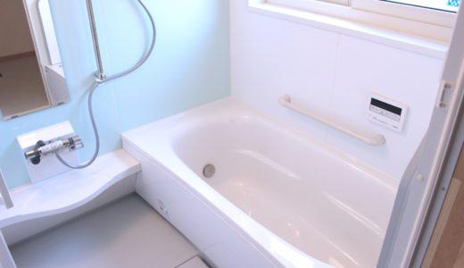 入院中にお風呂は入れない!? 気になる病院の入浴事情を徹底解説!