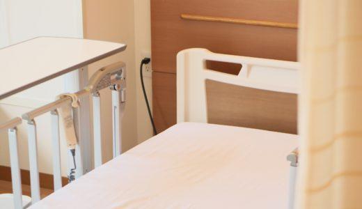入院中にスマホを固定出来るアームスタンドを持っていると便利!
