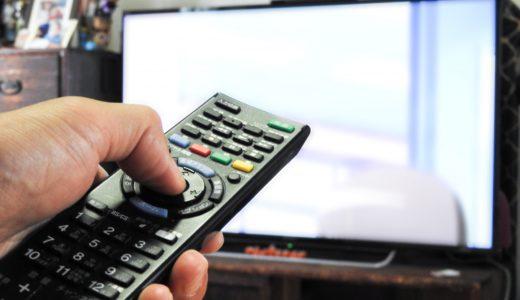 入院する際にテレビの持ち込みは可能!? 病院での利用について