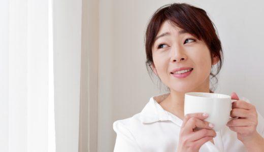 入院中に飲み物を入れておく入れ物は保冷保温機能があるマグカップがおすすめ!