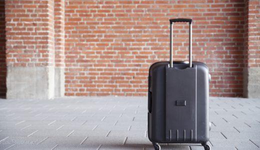 入院時に持っていくスーツケース 大きさの目安はどれくらい?