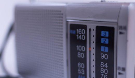 入院中のラジオの持ち込みは可能!? 場所によっては感度の問題も!