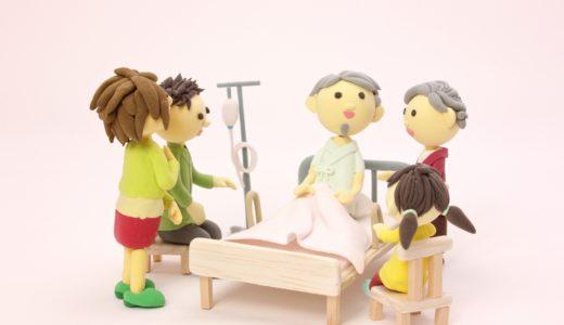 入院中のお見舞い 行くタイミングは手術の前後は厳禁!?