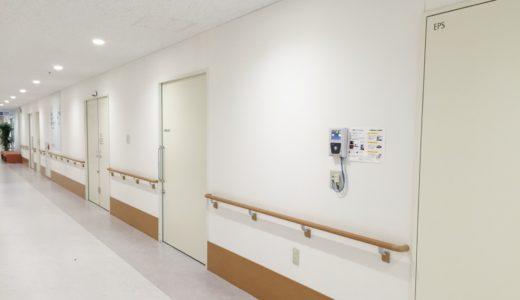 入院中 大部屋で他の患者さんのいびきがうるさいときの対策あれこれ