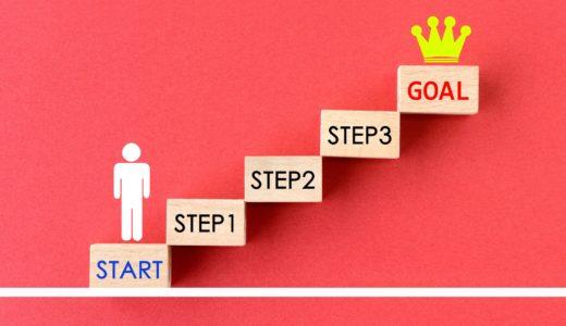 高校を中退しても安定した仕事を得て、人生を成功させるための方法