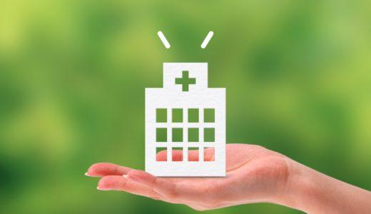 入院中に大部屋でストレスと感じる出来事とその対策方法